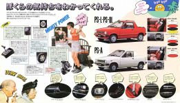 Japanese MightyBoy catalogue page 4